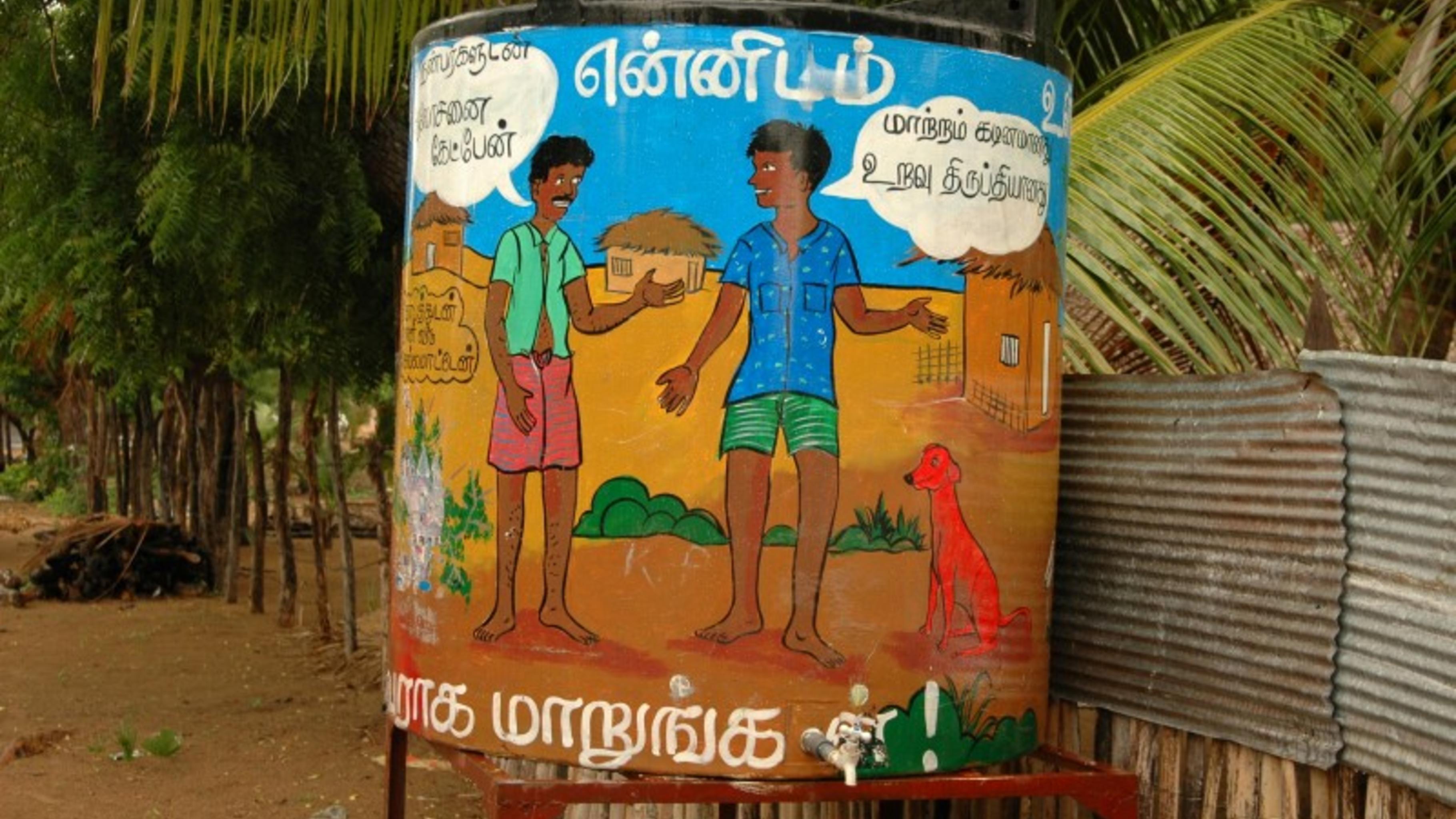 Bemalter Wassertank in Sri Lanka