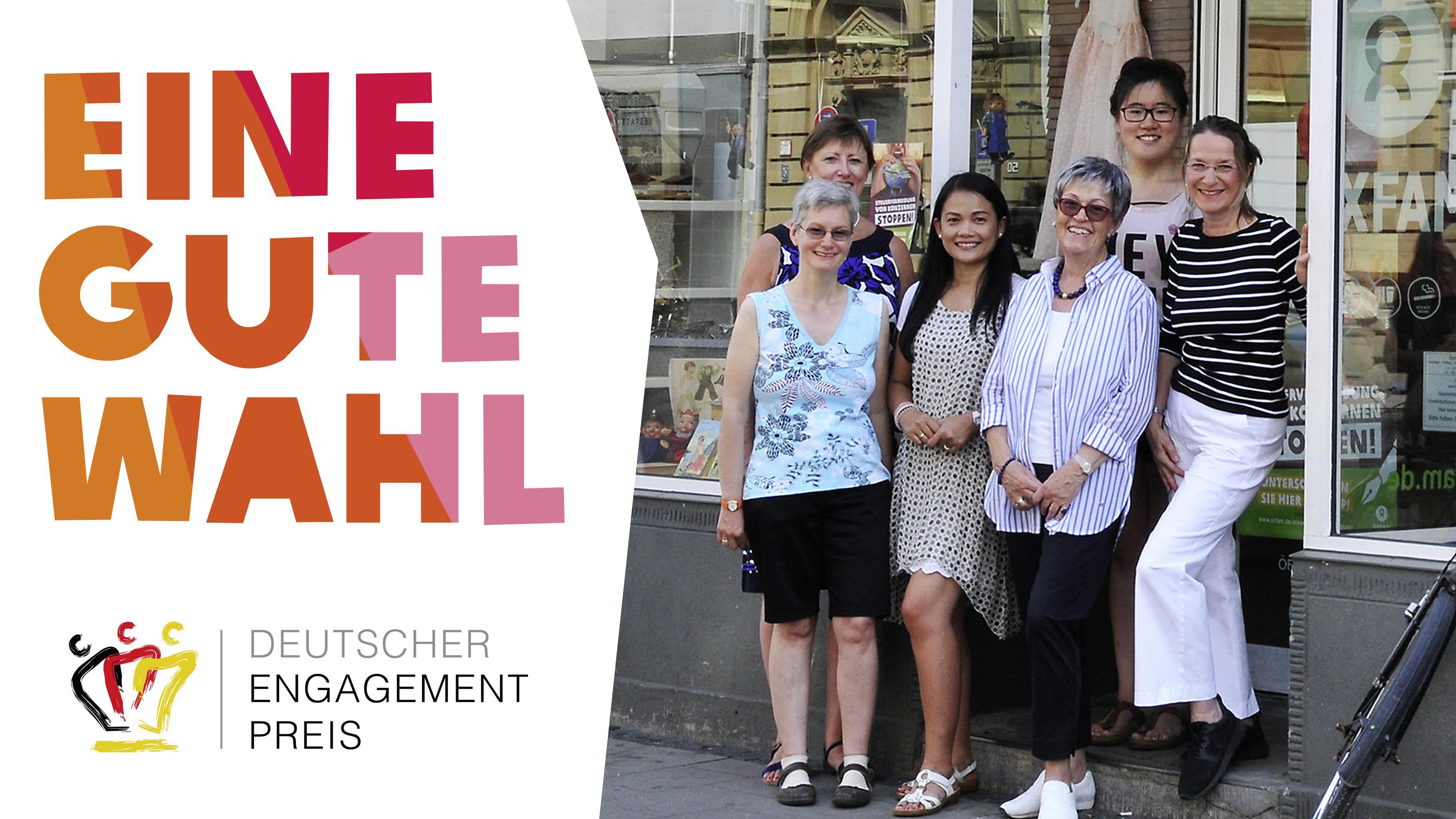 Das Team des Oxfam-Shops Köln-Südstadt – eine gute Wahl für den Deutschen Engagementpreis!