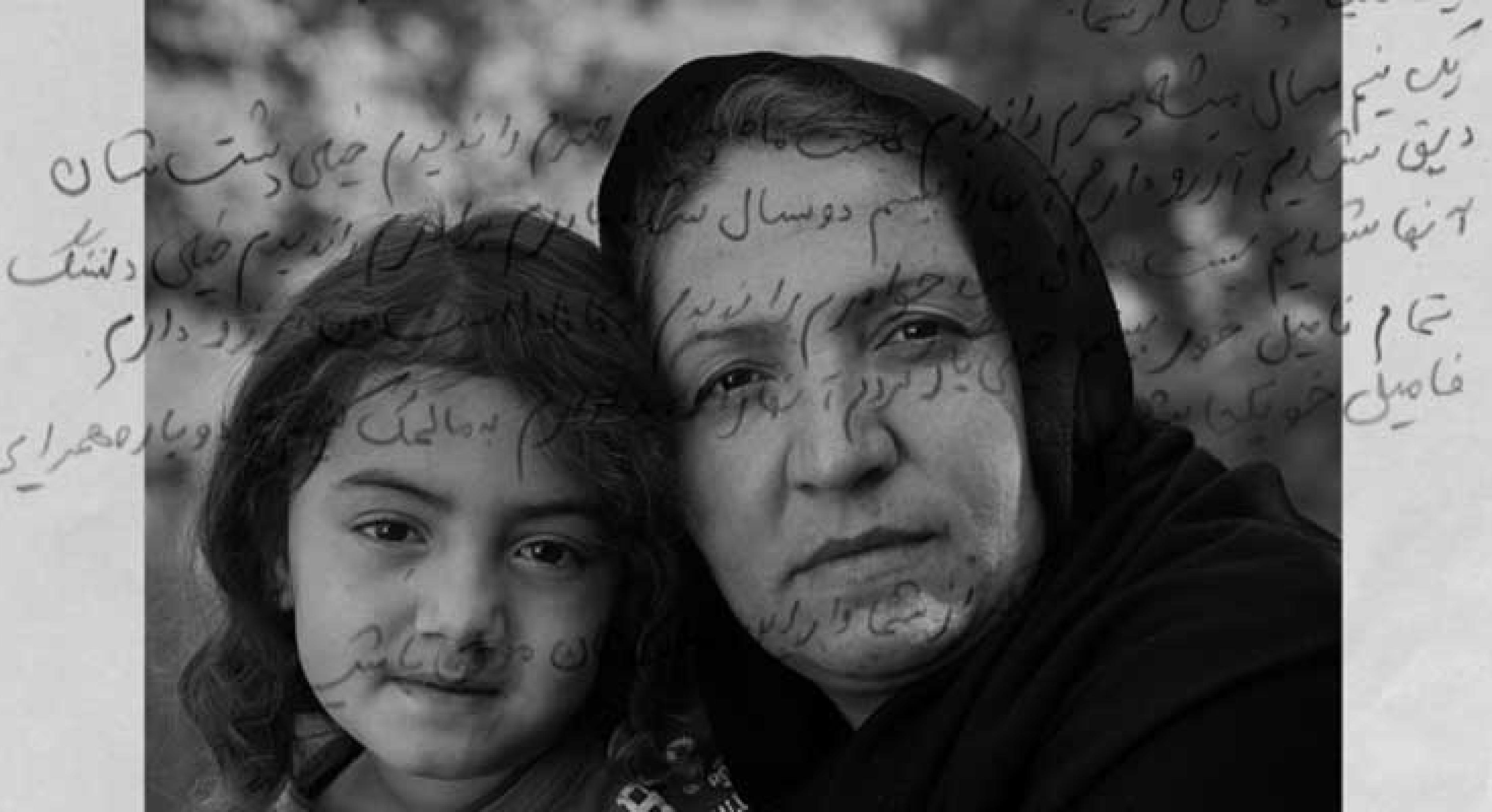 Samia und ihre Tochter