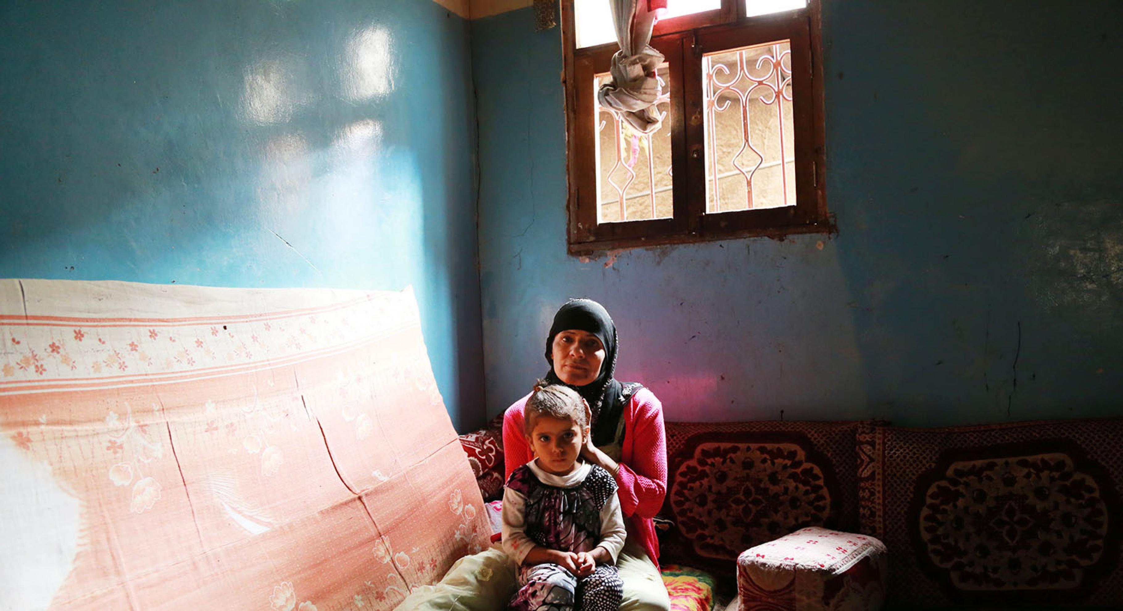 Om Nawals Familie in ihrem Zuhause