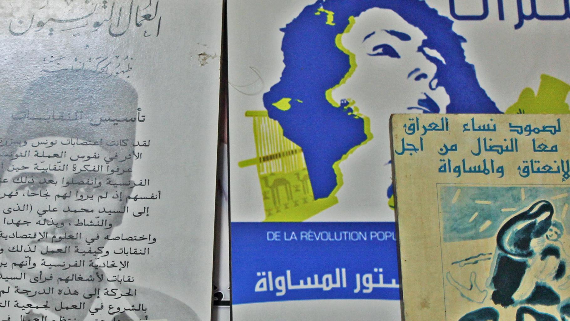 Plakate der Organisation ATFD